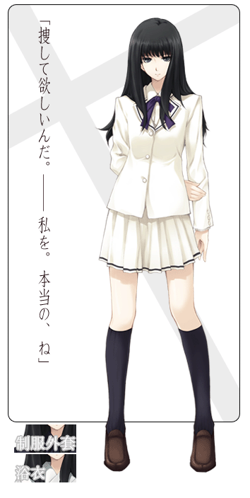 https://rei.animecharactersdatabase.com/./images/karanoshojo/Toko_Kuchiki.png