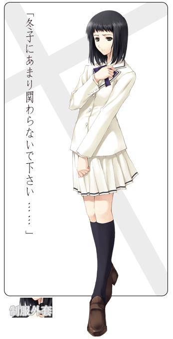 https://rei.animecharactersdatabase.com/./images/karanoshojo/Toko_Mizuhara.png