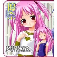 Image of Yuuna Katsuragi