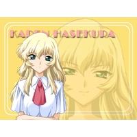 Karen Hasekura