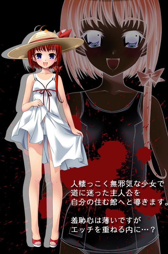 https://rei.animecharactersdatabase.com/./images/kowaku/Ai_Honkou.jpg