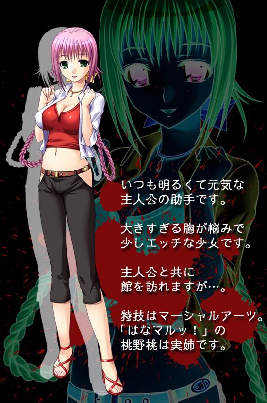 https://rei.animecharactersdatabase.com/./images/kowaku/Momoko_Momono.jpg