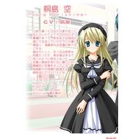 Image of Sora Kirishima