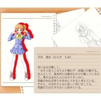 Image of Moyu Hiraya
