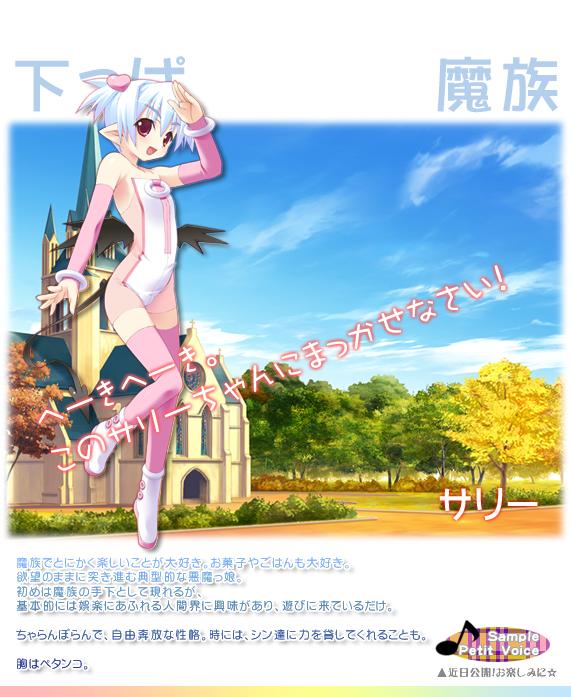 https://rei.animecharactersdatabase.com/./images/kurukuru/chara07sarie.png