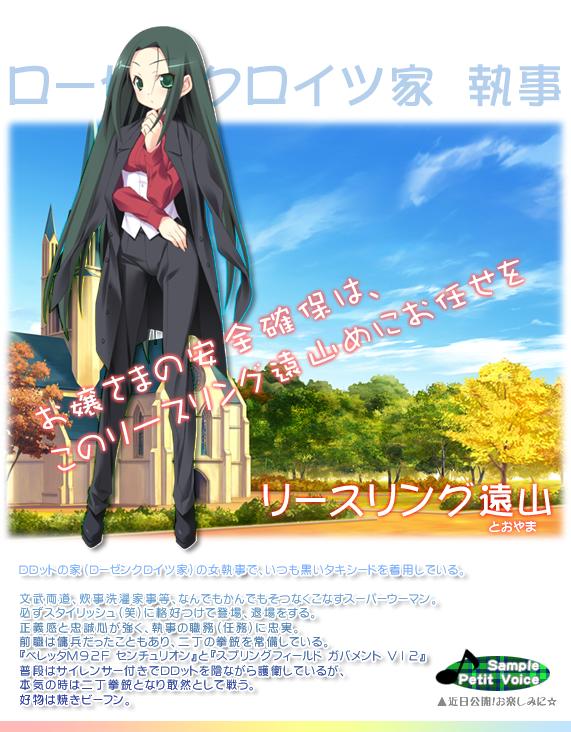 https://rei.animecharactersdatabase.com/./images/kurukuru/chara10riesz.png