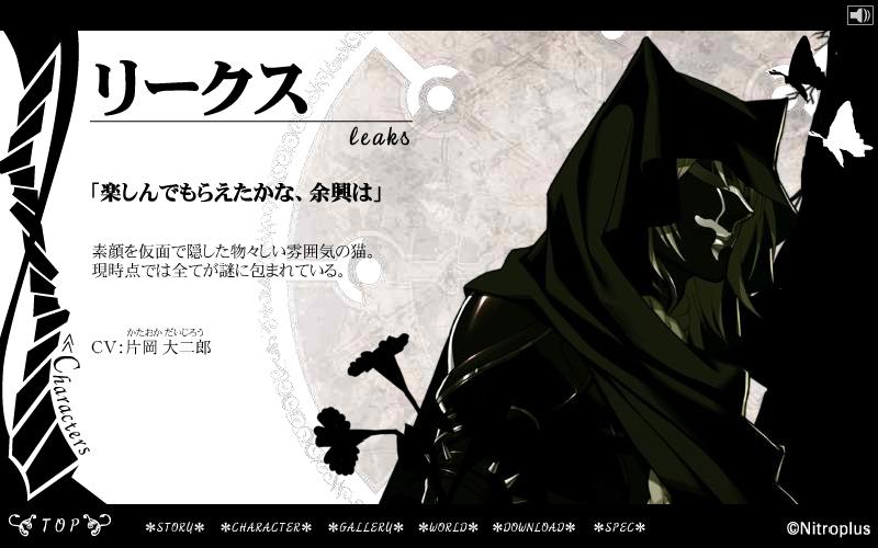https://rei.animecharactersdatabase.com/./images/lamento/Leaks.png
