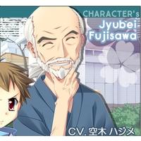 Juubee Fujisawa