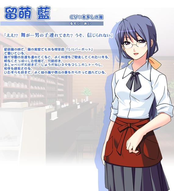 https://rei.animecharactersdatabase.com/./images/luckycrosse/Ai_Rumoi.png