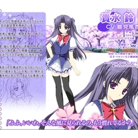 Image of Rin Takami