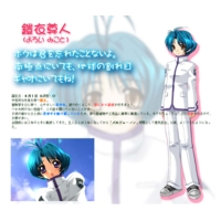 https://rei.animecharactersdatabase.com/./images/maburavu/Mikoto_Yorui_thumb.jpg
