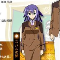 Image of Ginga Nakajima