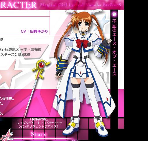 https://rei.animecharactersdatabase.com/./images/magicalgirlnanoha/Nanoha_Takamachi.png