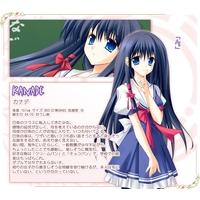 Image of Kanade Rasuoto