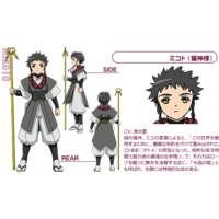Image of Mikoto