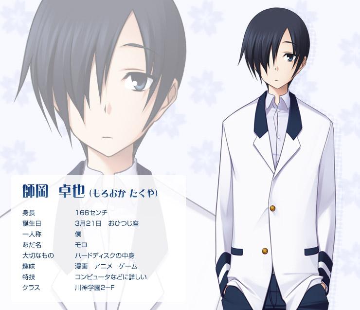https://rei.animecharactersdatabase.com/./images/majidewatashiniaishinasai/Takuya_Morooka.jpg