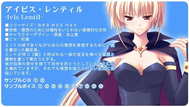 https://rei.animecharactersdatabase.com/./images/majo2/Ivis_Lentil.jpg