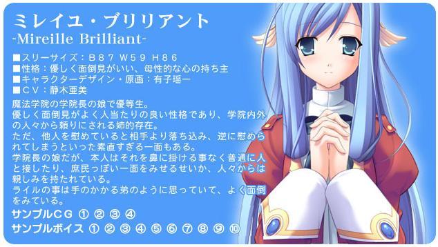 https://rei.animecharactersdatabase.com/./images/majo2/Mireille_Brilliant.jpg