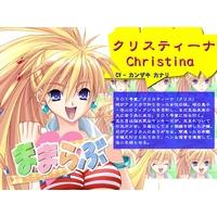 Christina Hostetler
