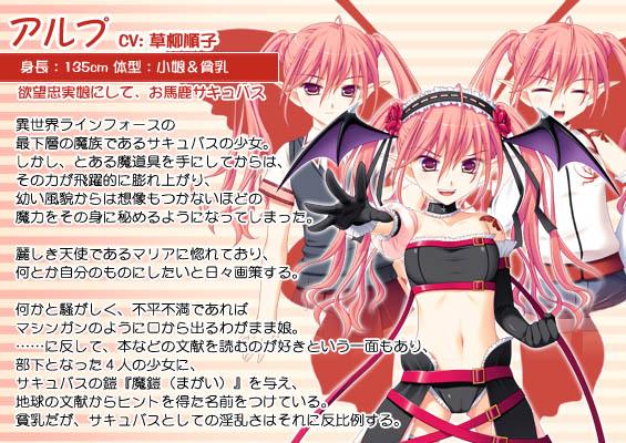 https://rei.animecharactersdatabase.com/./images/maria/Arupu.jpg