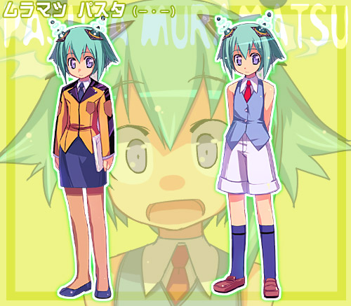 https://rei.animecharactersdatabase.com/./images/megalaughter/Muramashi_Pasuta.jpg