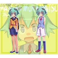Image of Muramashi Pasuta