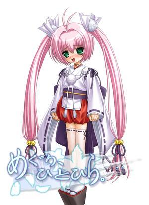 https://rei.animecharactersdatabase.com/./images/meguri/Yuenohimenomikoto_Musubino.jpg