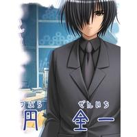Image of Zenichi Tsubura
