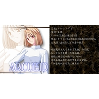 Arcueid Brunestud