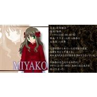 Image of Miyako Arima