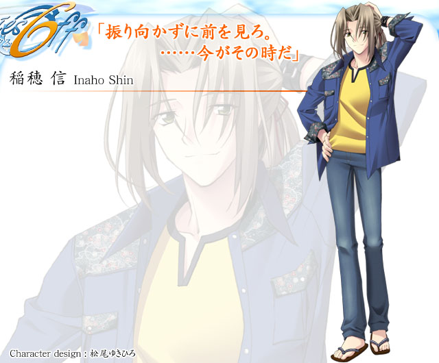 https://rei.animecharactersdatabase.com/./images/memoriesoff6/Shin_Inaho.jpg