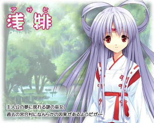 https://rei.animecharactersdatabase.com/./images/mikomaitadahitotsu/Asahi.jpg