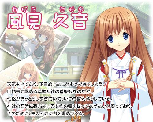 https://rei.animecharactersdatabase.com/./images/mikomaitadahitotsu/Hisane_Kazami.jpg