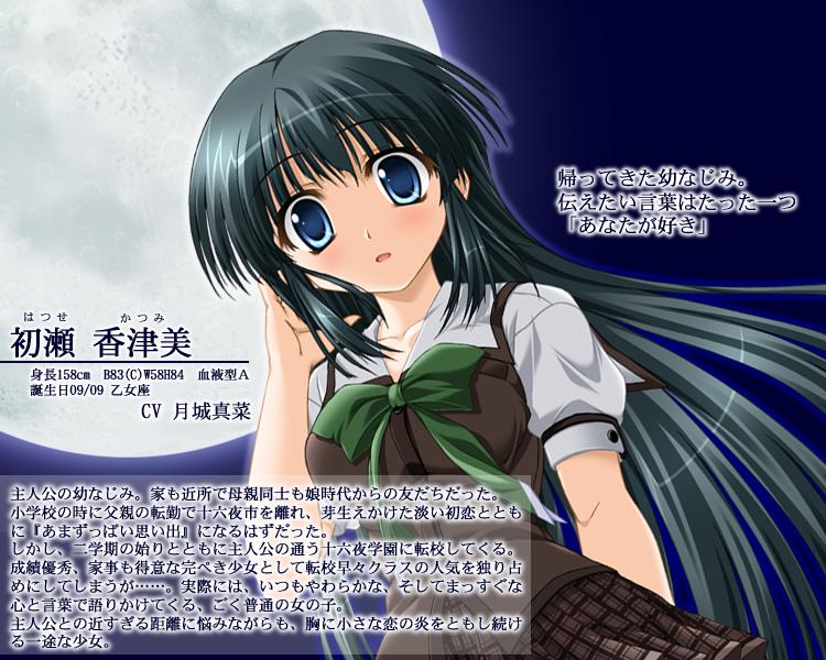 https://rei.animecharactersdatabase.com/./images/moon/Katsumi.jpg