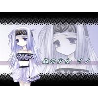 ./images/morinoshoujoto/Ino_thumb.jpg