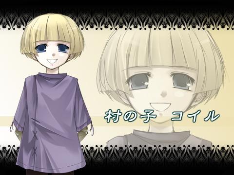 https://rei.animecharactersdatabase.com/./images/morinoshoujoto/Koiru.jpg