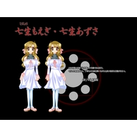 Image of Moegi and Azusa Shirajou