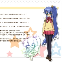 Image of Nona Yuuki