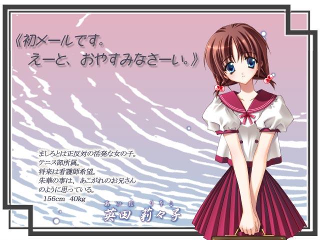 https://rei.animecharactersdatabase.com/./images/nightdemon/Ririko.jpg