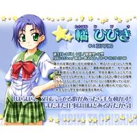 ./images/nightskyfullofstars/Hibiki_Tachibana_thumb.jpg