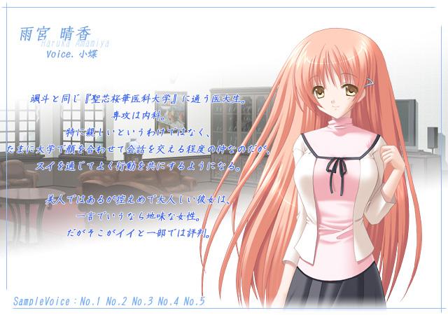 https://rei.animecharactersdatabase.com/./images/niji/Haruka_Amamiya.jpg