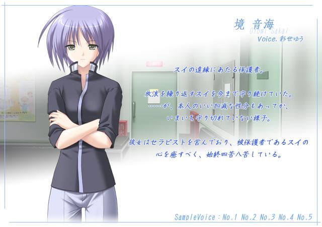 https://rei.animecharactersdatabase.com/./images/niji/Otomi_Sakai.jpg