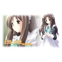 Image of Misumi Komaki