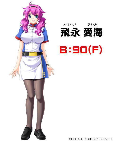 https://rei.animecharactersdatabase.com/./images/oppainoouja48/Aimi_Tobinaga.jpg
