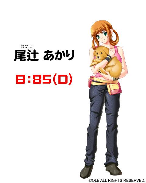 https://rei.animecharactersdatabase.com/./images/oppainoouja48/Akari_Otsuji.jpg