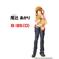 Profile Picture for Akari Otsuji