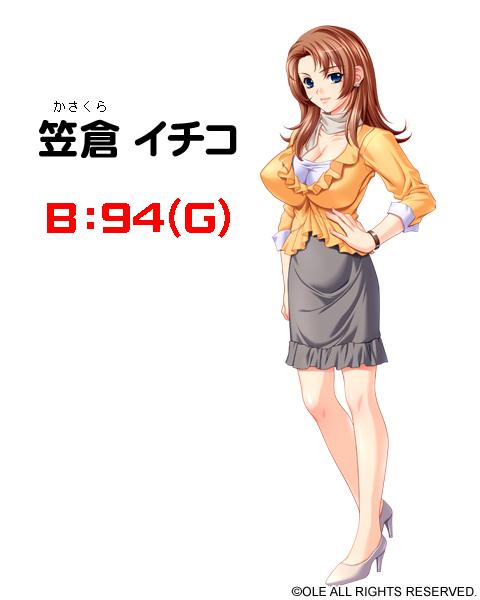 https://rei.animecharactersdatabase.com/./images/oppainoouja48/Ichiko_Kasakura.jpg