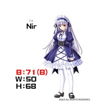 Image of Nir