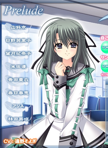 https://rei.animecharactersdatabase.com/./images/oretsubaprelude/Misaki_Hayashida.png