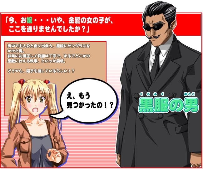 https://rei.animecharactersdatabase.com/./images/osirum/Otoko_Kufuku.jpg